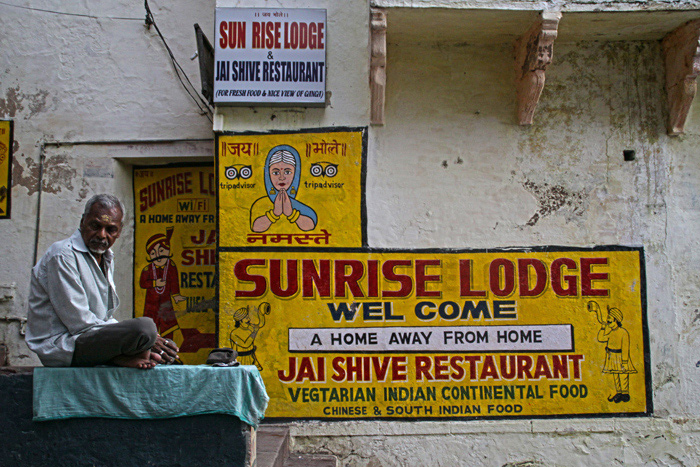 Sunrise-Lodge-(Varanasi-2014)